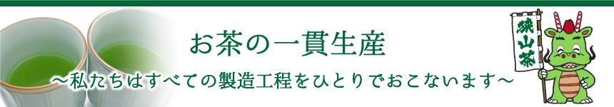 memberpage-img1